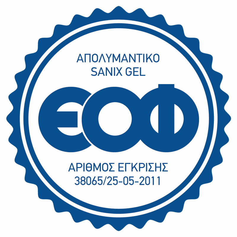 ΕΟΦ Sanix Gel