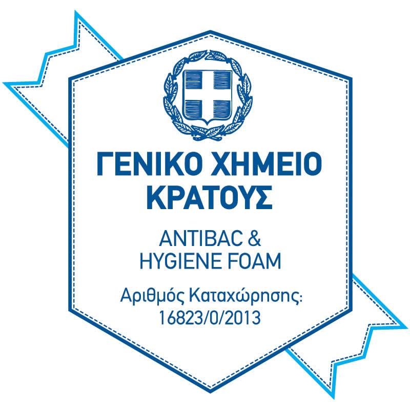 Antibac & Hygiene Foam