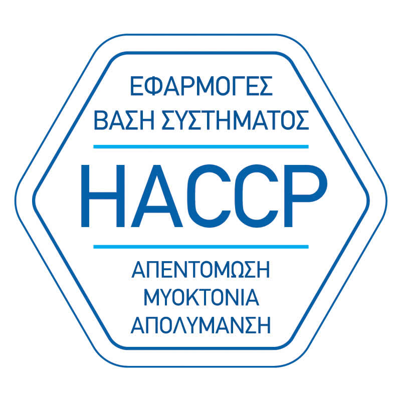 HACCP Απεντόμωση