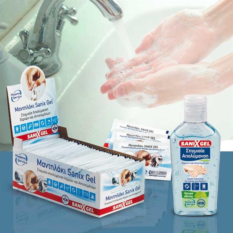 Hygiene Service Sanitizing Sanix Gel Amp Sani Gel